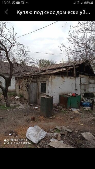 купить газ 53 самосвал дизель б у в Кыргызстан: Куплю под снос демонтаж шифер самовывоз . Куплю б/у стройматериалы. Э