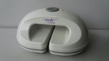Masazer - Beograd: Anticelulit aparat masazer Zepter