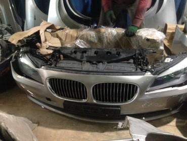 бу запчасти на фольксваген венто бишкек в Кыргызстан: Авто запчасти на БМВ F02 2009-2012 год передняя часть