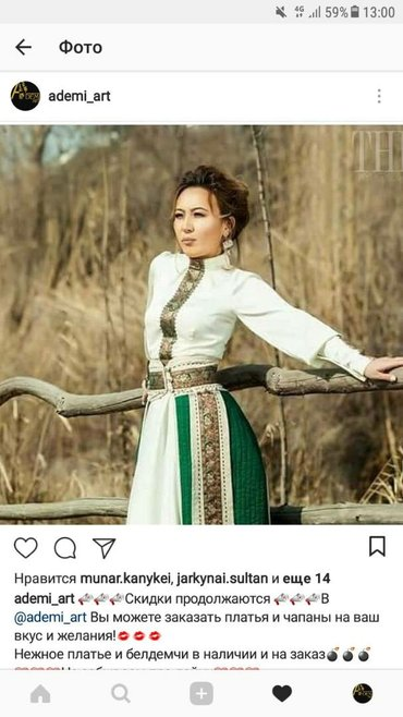 Индивидуальный пошив  всех видов одежды: вечерние, свадебные наряды, к в Бишкек