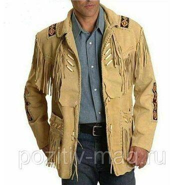 """хуавей нова 5т цена бишкек в Кыргызстан: Классическая новая куртка-пиджак в стиле """"Вестерн"""" прислана из Америки"""