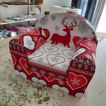 Foteljice za najmladje
