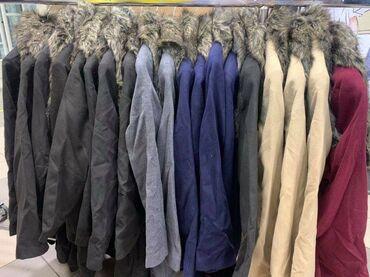Ženski kaputi - Srbija: 2300 din Nabavka
