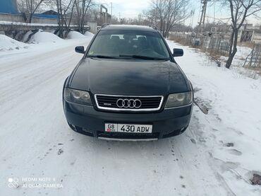 audi allroad quattro в Кыргызстан: Audi A6 Allroad Quattro 2.5 л. 2003