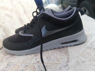 Ženska patike i atletske cipele   Valjevo: Nike patike