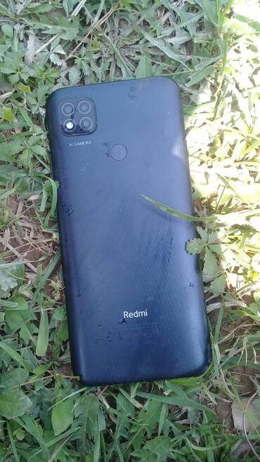 Электроника - Дмитриевка: Xiaomi Mi 9 SE | 64 ГБ | Черный | Сенсорный