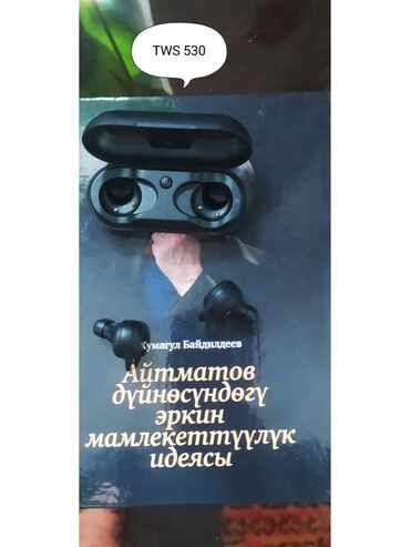 м-видео-беспроводные-наушники в Кыргызстан: TWS 530 беспроводные наушники