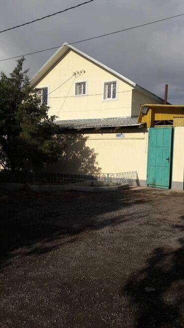 vindous 7 в Кыргызстан: Продам Дом 215 кв. м, 7 комнат