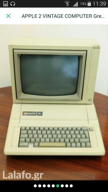 Apple 2 vintage computer green