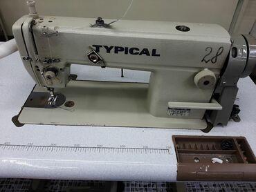 Продаются швейные машинки