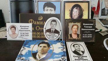 двойной адаптер для наушников в Кыргызстан: Фотокерамика. Портреты и таблички на памятник. российское качество