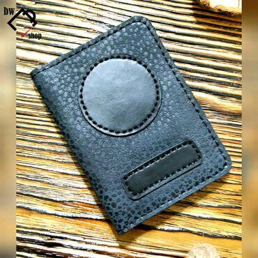Обложка для автодокументов или паспорта, под именную лазерную гравиров