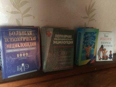 Продам в Бишкек
