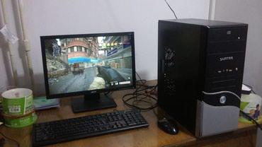 Продаю компьютер двух ядерный. Игры и в Бишкек
