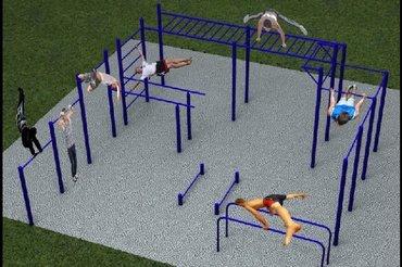 Детские спортивные комплексы  в Бишкек