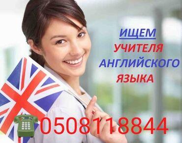 2487 объявлений: Языковые курсы   Английский   Для детей