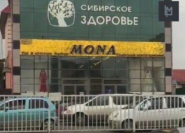 Компания марина хелс - Кыргызстан: Изготовление рекламных конструкций | Вывески, Лайтбоксы