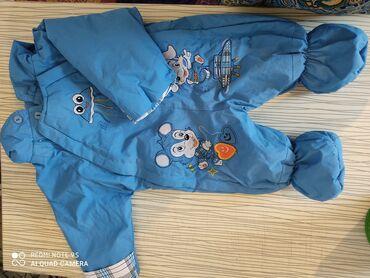 синий subaru в Ак-Джол: Комбез до 12мес .1раза одевали .сразу пищу есть маленькая дырочка из з