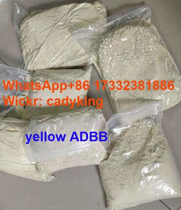 Personal Items - Czech Republic: Hot sale ADB-Butinaca ADBB 5cladb WhatsApp+86 Buy Cannabinoids and