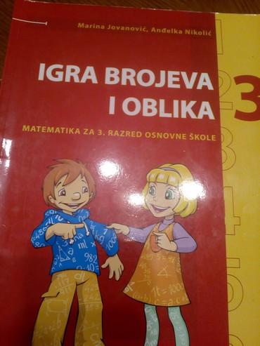 Knjige, časopisi, CD i DVD | Novi Pazar: Matematika za 3. razred osnovne skole, latinica