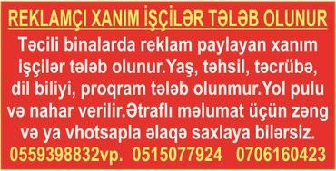 Bakı şəhərində Xanim reklamçılar tələb olunur part time iş rejimində.