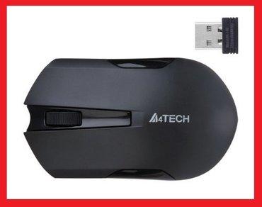 Mauslar Azərbaycanda: Bulutuz Mouse A4TechMouse A4Tech G3-200NOrjinal A4Tech