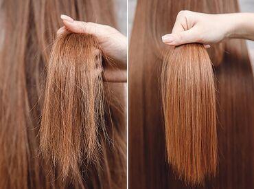 состав для кератинового выпрямления купить бишкек в Кыргызстан: Продаю кератин 1гр. 35 сомДелаю выпрямление волос кератиномПосле