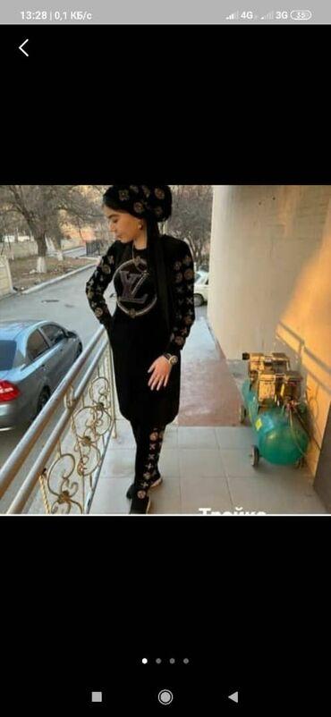 носки из бамбука в Кыргызстан: Платье тройка со штанами и платок Ткань: королевский бамбук Оптом и в