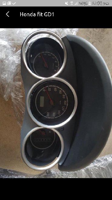 honda qr50 в Кыргызстан: Honda fit