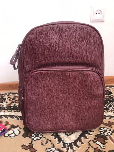 1161 объявлений | СУМКИ: Продаю рюкзак  Состояние отличное  Размер большой А4
