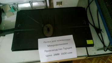 Продаю выдвигающуюся полку для в Бишкек