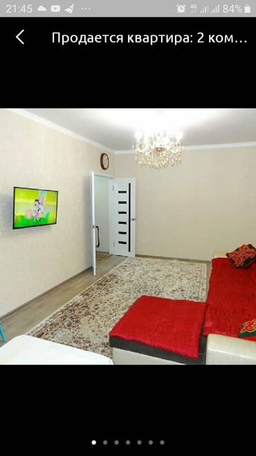 Продается квартира:106 серия улучшенная, Мкр. Улан, 1 комната, 45 кв. м