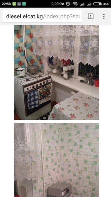 1- комнатный номер. Есть всё для двоих. В залог обязательно паспорт ли в Бишкек