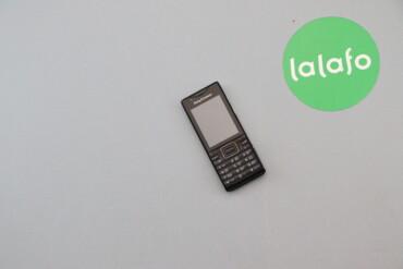 46 объявлений   ЭЛЕКТРОНИКА: Мобільний телефон Sony Ericsson Elm     Стан гарний. Робочий. Є потер