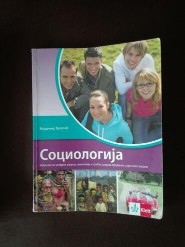 Usluge - Srbija: Udzbenici za srednju skolu