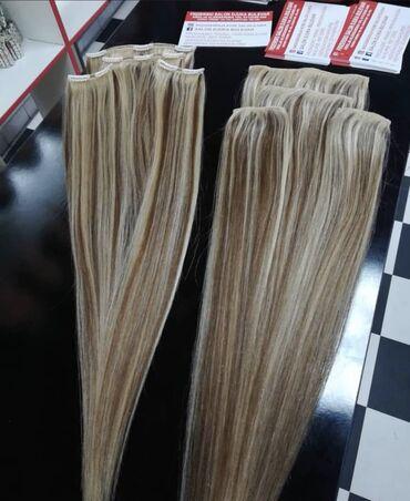 Prodajem novu 100% prirodnu kosu kupljenu od Salon Đuka Bulevar Bg