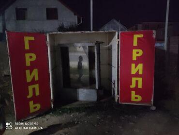 Печи и камины в Кыргызстан: Печи и камины