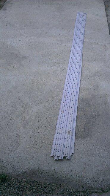 дублёнка дешево в Кыргызстан: Продаю стыковые на панели. Дешево.Продаю пластиковые стыковые для