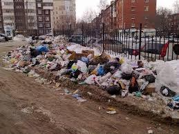 Вывоз мусора, Вывоз мусора в Талас