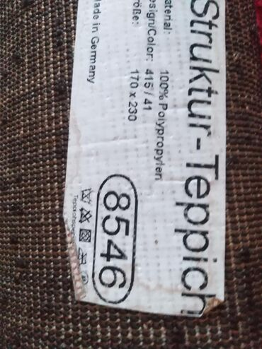 Braon bermude - Srbija: Tepih : komad - 2500Crven. Braon.Dimenzije vidi u slikama.Postoji mali