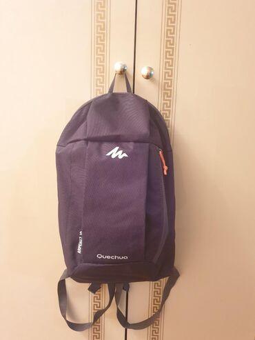 Продаю Рюкзак Quechua (+сумка для документов в подарок)
