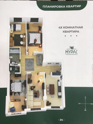 Продается квартира: 4 комнаты, 117 кв. м