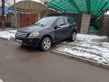 Продаю мерседес ML 350, 2005 года выпуска в Бишкек