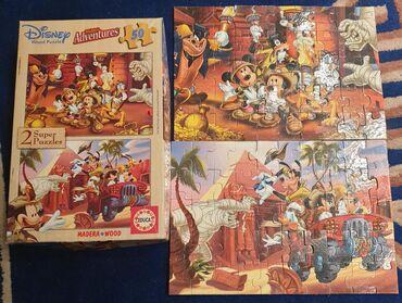 Puzzle - Srbija: Disney MICKEY Mouse adventures, Miki Maus - DRVENE pazle. Educa