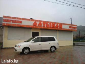 """Компания """"Partner""""Все виды наружной рекламы:- Обьемные в Бишкек"""