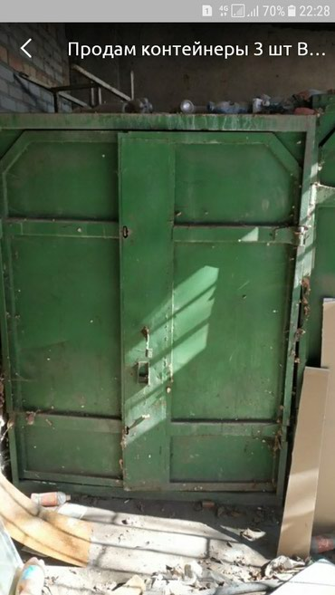 Куплю контейнер 3 тонный в Бишкек