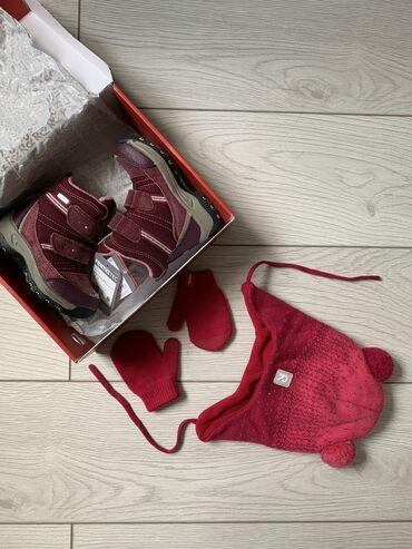 reima 98 в Кыргызстан: Зимние ботиночки, Reima, оригинал. в отличном состоянии. Покупали в