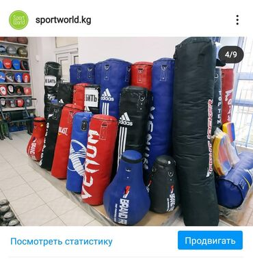 Боксерские груши в Кыргызстан: Fairtex, venum, everlast, adidas 150 и 180 см груши в спортивном
