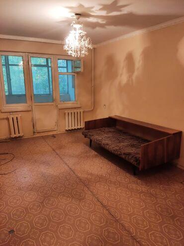 гребень от вшей в аптеке бишкек in Кыргызстан | ДРУГОЕ: 104 серия, 2 комнаты, 44 кв. м Без мебели, Не затапливалась, Животные не проживали