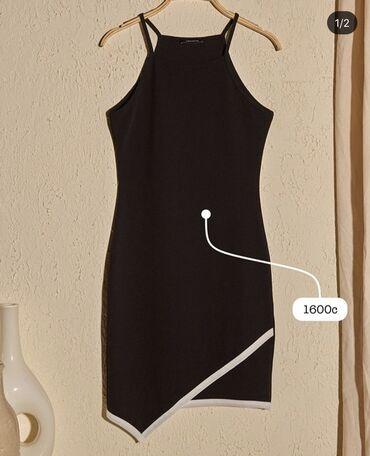 Приталенное платье Летом так хочется выглядеть женственно и
